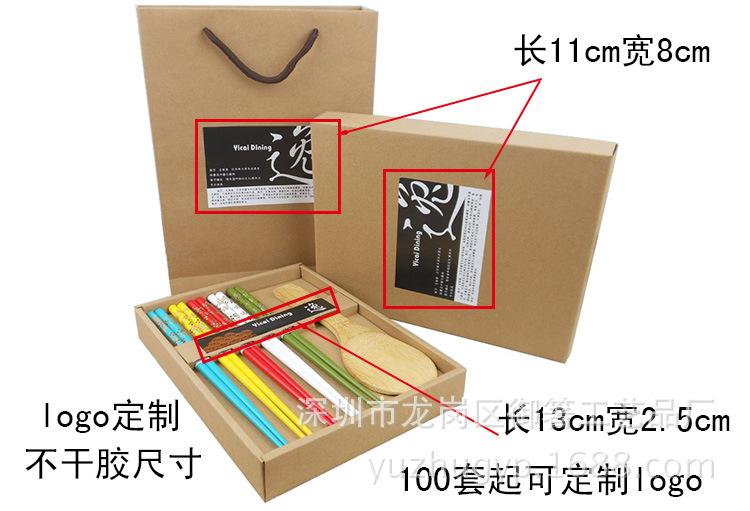 木筷子勺子礼盒套装 结婚庆回礼物礼品餐具批发 性价比高供应商 深圳