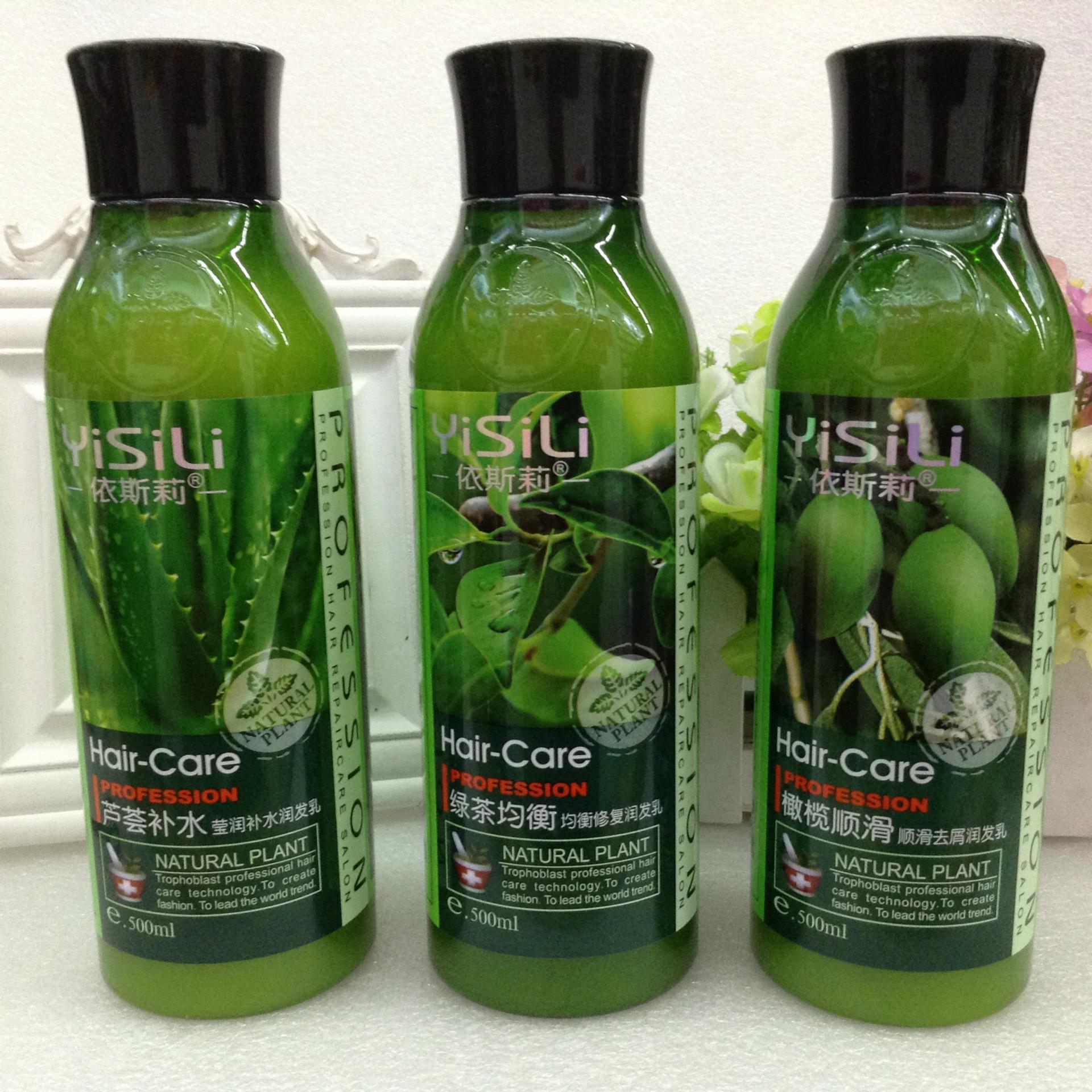 依斯莉植物派芦荟补水橄榄顺滑绿茶均衡润发乳护发素500ml