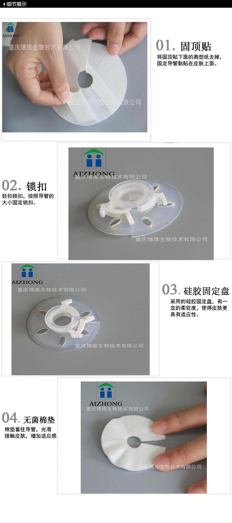 医用导管固定敷贴 一次性医用耗材厂家生产专用引流导管固定器