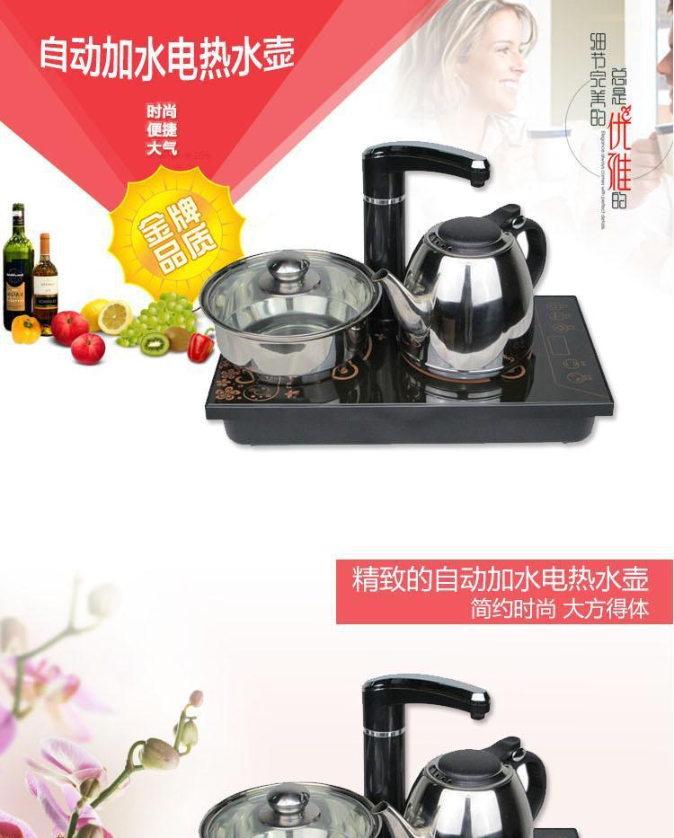 万利达正品电热水壶 茶盘专配热水壶 创意生活高档礼品厂家直销
