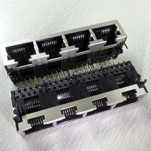 优联康RJ45 1*4带屏蔽壳网络母座,长58 宽18高11.6