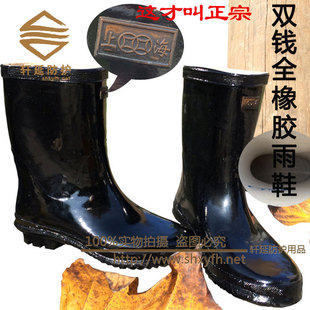 две медали Industrial шанхай бренд в трубку сапоги черные резиновые сапоги труда мужчин и женщин старых горнодобывающих резиновая обувь обувь