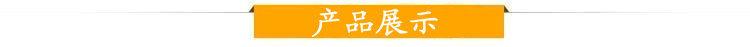 【厂家供应】防静电 自动化机械手配件 真空吸盘 Y3-15 三
