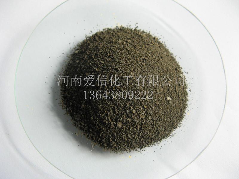 高效 化学品 脱色剂 碱式聚合氯化铝 造纸厂 水处理剂