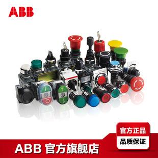 ABB模块化按钮整体型号 M P1-42W-11 ;10060160