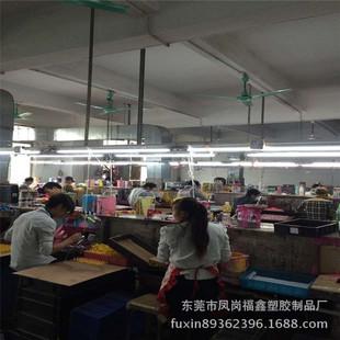 搪胶加工/广东PVC搪胶加工厂/喷油加工厂/东莞移印加工厂/凤岗喷