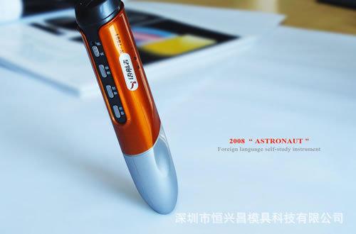 201311111043476953_product_spi