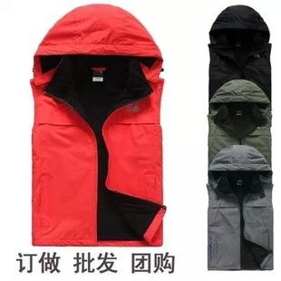 корейский [прямых производителей] в весенний и осенний пальто мужчин и женщин лесополоса водонепроницаемый пункта кашемир моды жилет заряд одежду на заказ