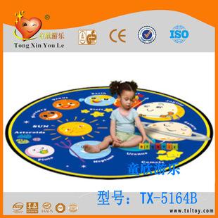 童欣专业生产新颖游乐设施 广州八大行星地毯 品质保证 价格优惠