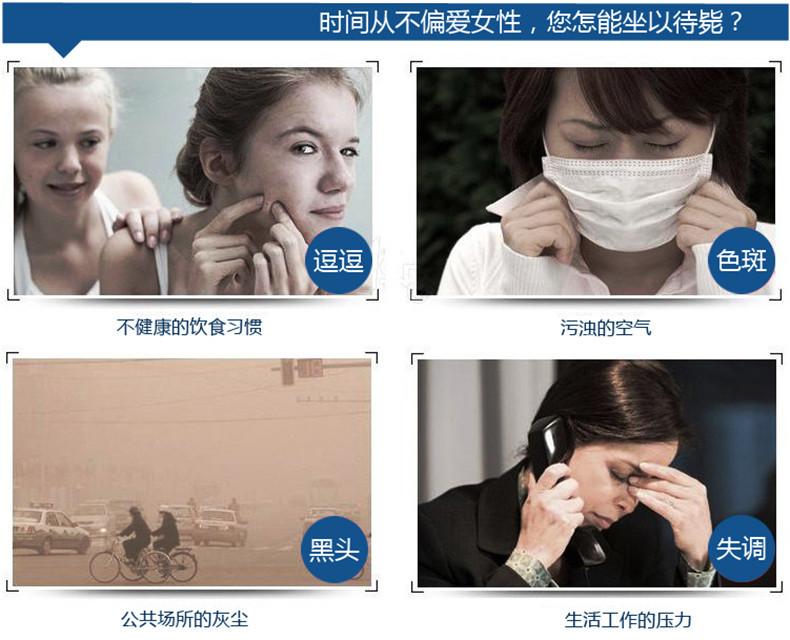 3环境问题
