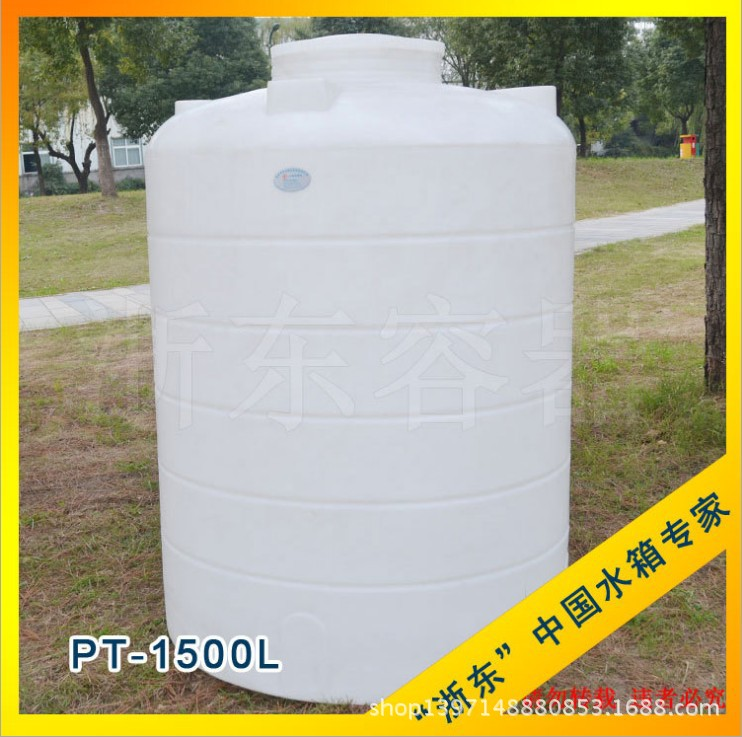 批发1.5立方塑料水箱 寿命长抗氧化塑料储水箱 全新PE桶 厂