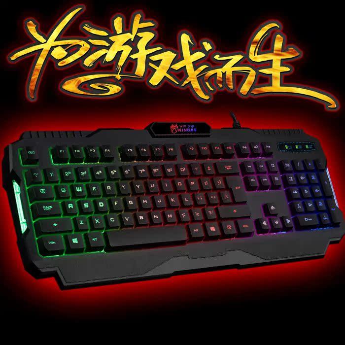 包邮背光键盘,手感一流,性能强劲,耐久使用,原装金贝诗X9游戏键盘