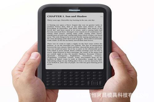 201311111041311273_product_spi