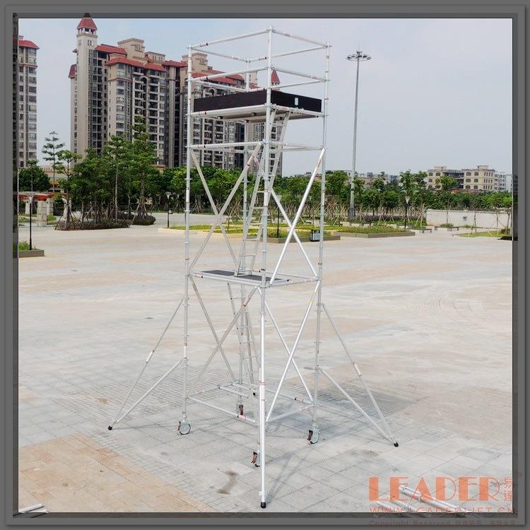 7m工作安全爬梯 (2)