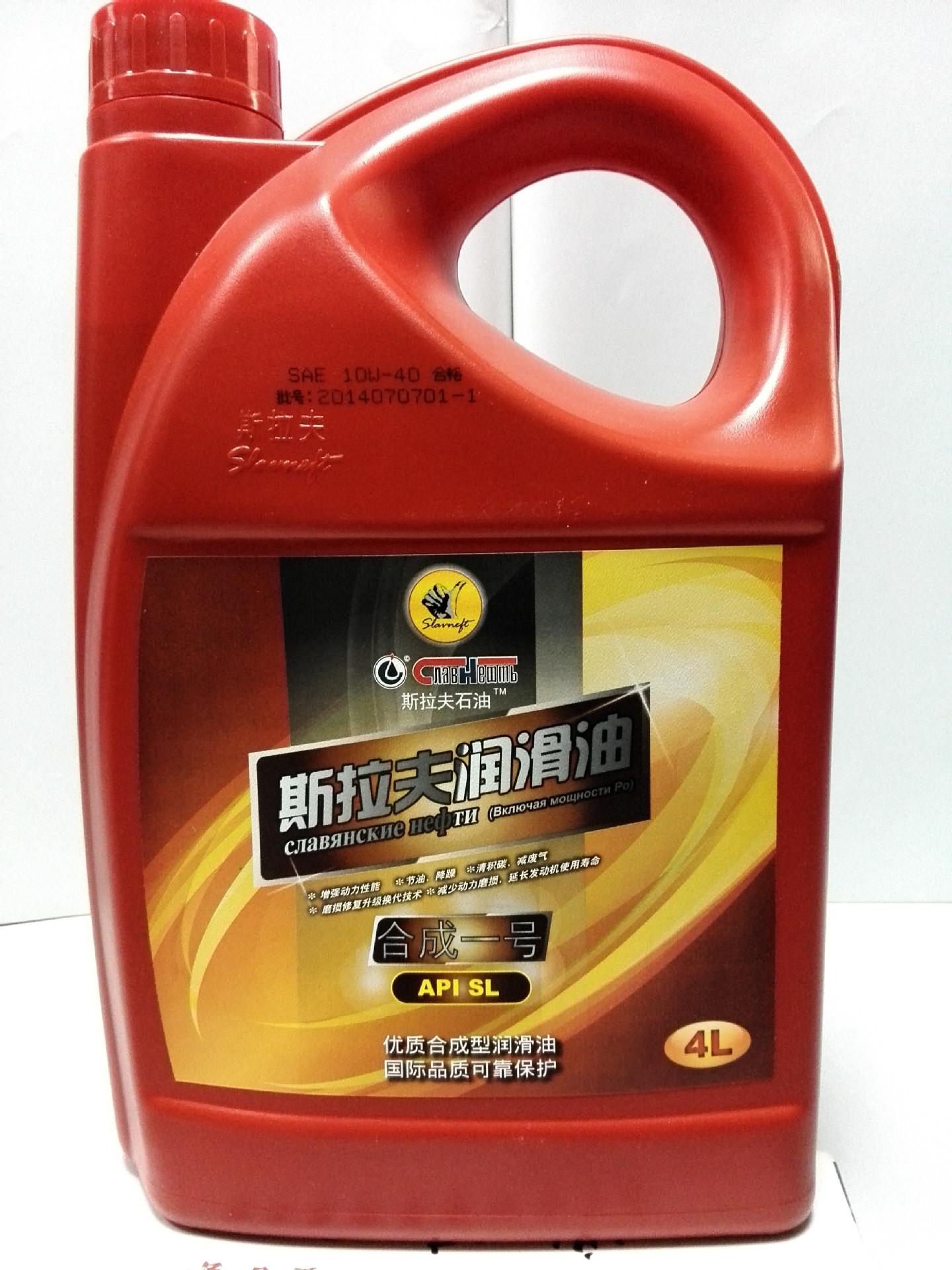 汽机油 摩机油 车用润滑油 厂家直销正品机油 进口机油