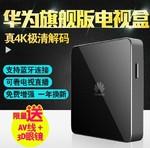 Huawei/��Ϊ MediaQ M330�����и��岥�������Ӻ��ӻ�Ϊ����