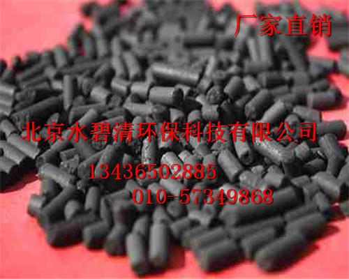 经销批发 空气净化活性炭 煤质柱状活性炭 净化空气颗粒活