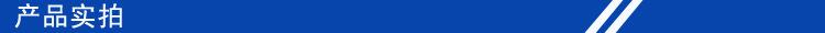 稳定剂 热稳定剂成分 检测 硫醇甲基锡 各类复合稳定剂配方