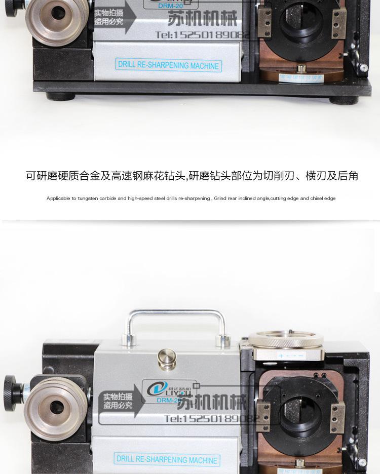 DRM-20精什么密钻头研磨机_05