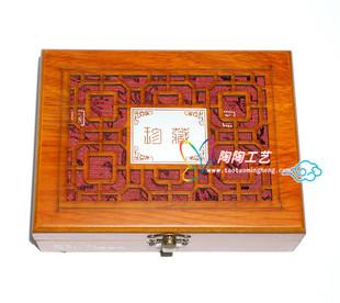 16*12CM高档雕刻木头手链手镯摆件佛珠盒  批发珠宝盒 玉器包装