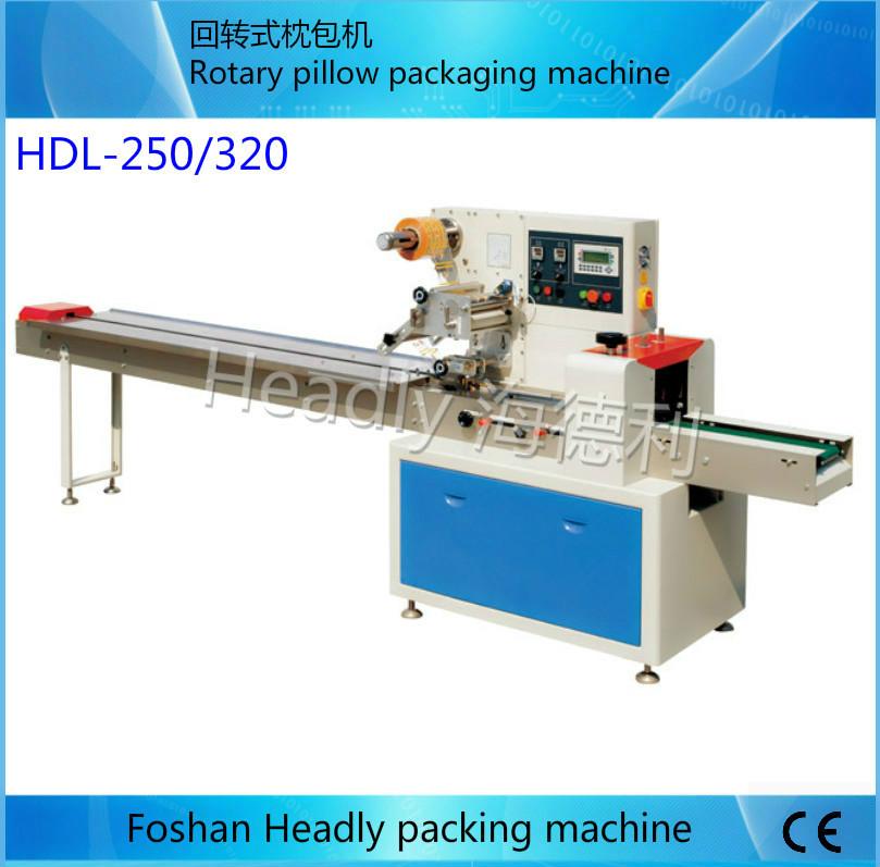 海德利 320 多功能湿巾打包机械 湿巾枕式包装机 促销优惠