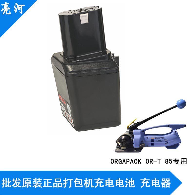 瑞士ORGAPACK ORT-85 OR-T85博世电池12v 1.4ah电板 手提式电动打包机