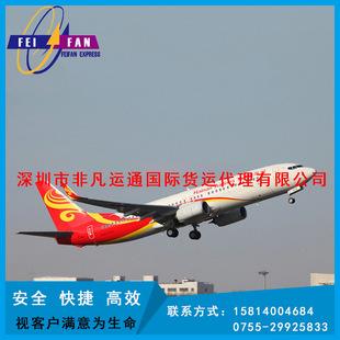 国际物流HU海南航空物流深圳广州-重庆CKG-FCO罗马-CDG巴黎