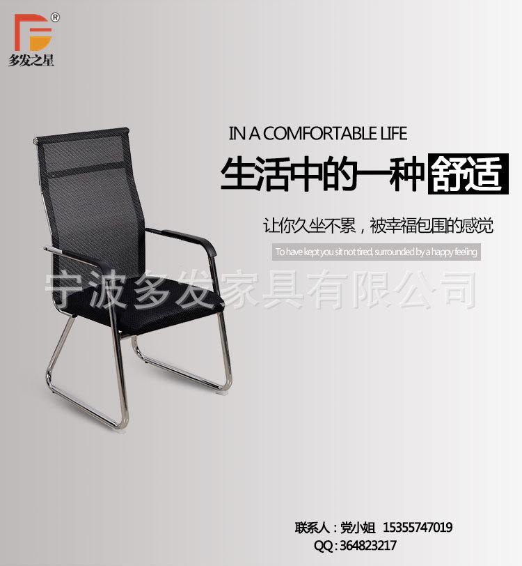 DF-262多功能办公椅 高垫背职员电脑椅 商品热销