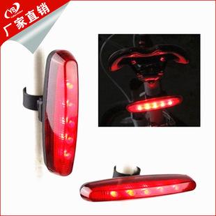 新款5LED自行车尾灯 自行车灯尾灯 长条尾灯 警示骑行单车灯65G