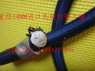 Производители, оптовые банджи - эластичные веревки детей 10MM2 метров диаметром проволоки износостойких растянуть веревку импорт латекс