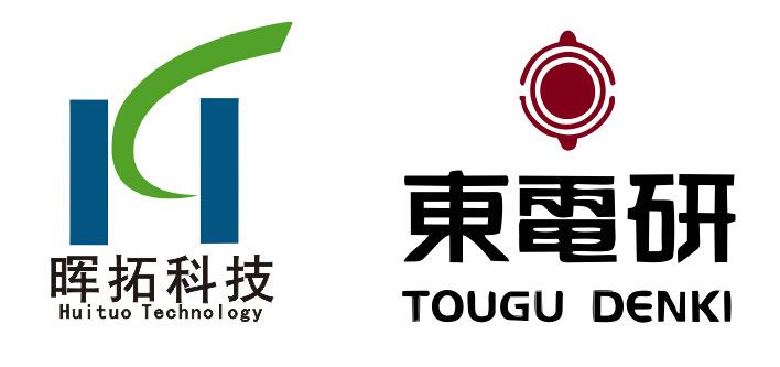 廈門暉拓自動化科技有限公司代理臺灣東電研超聲波糾偏,紅外線糾偏,光電糾偏。