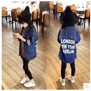 17秋装新款韩版男女童后字母水洗牛仔衬衫长款风衣外套厂家直销