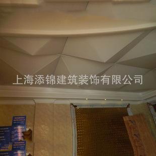 профессиональный уровень] [участке потолок прозрачной пленки класса прозрачной пленки лепить прозрачной пленки