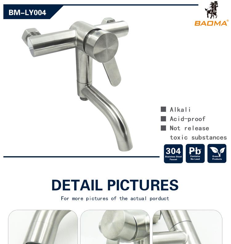 不锈钢浴缸淋浴l水龙头 冷热混水阀 BM-LY004