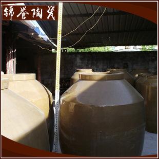 大量批发 500公斤不渗漏酒缸 传统工艺容量酒缸