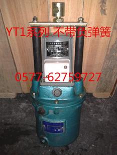厂家直销 MYT1-90Z/8  电力液压推动器  YT1CJ-90Z/8