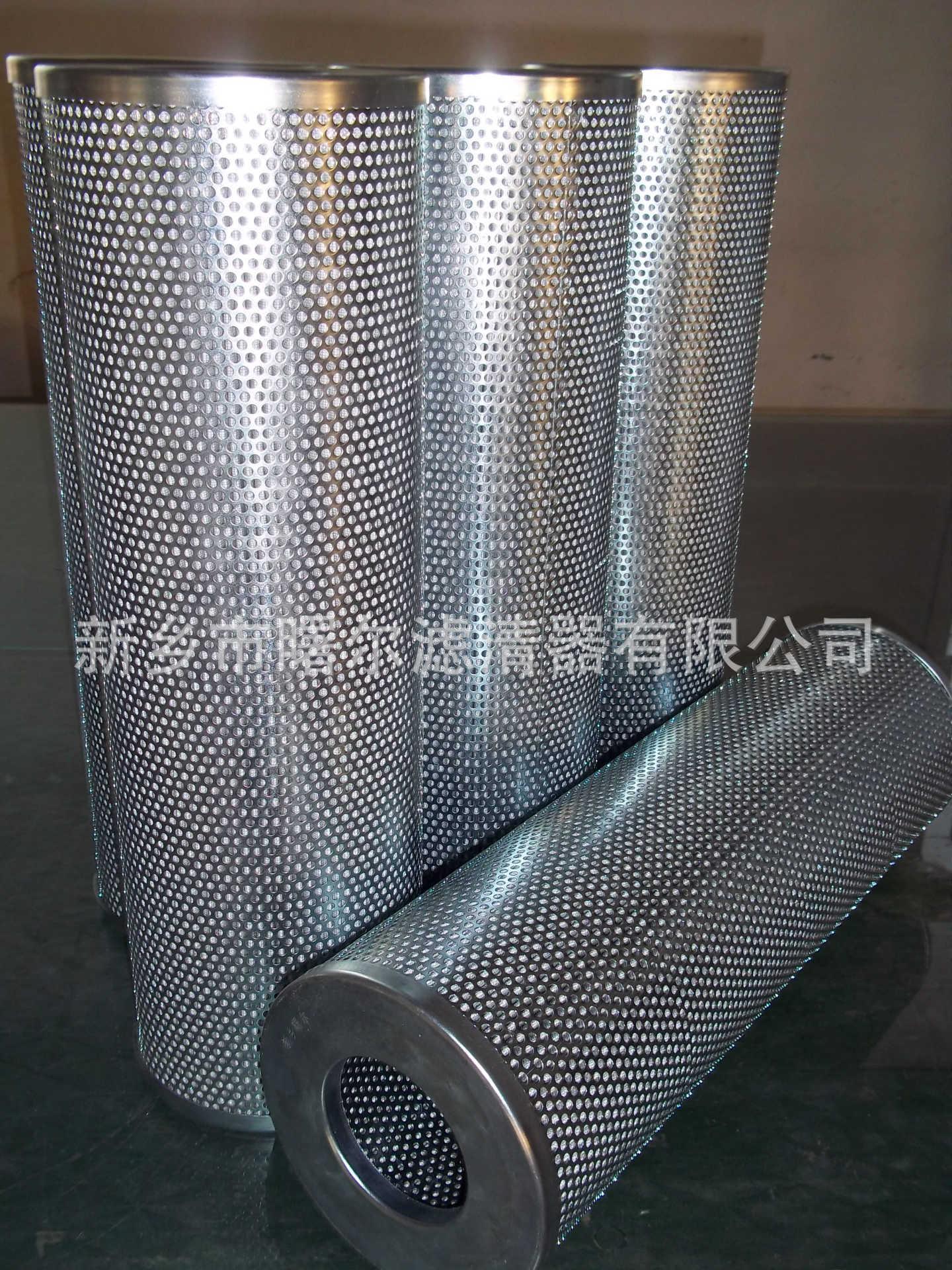 【热销】供应贺德克HYDAC滤芯0030R020BN3HC厂家直销型号齐全