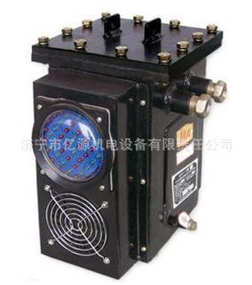 2015双十一特卖中 KXB127矿用声光语音报警器 语音报警器厂