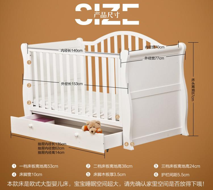 欧式儿童床_新款豪华婴儿床多功能高端儿童床实木好