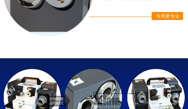 F5铣刀钻头复合研磨机_13