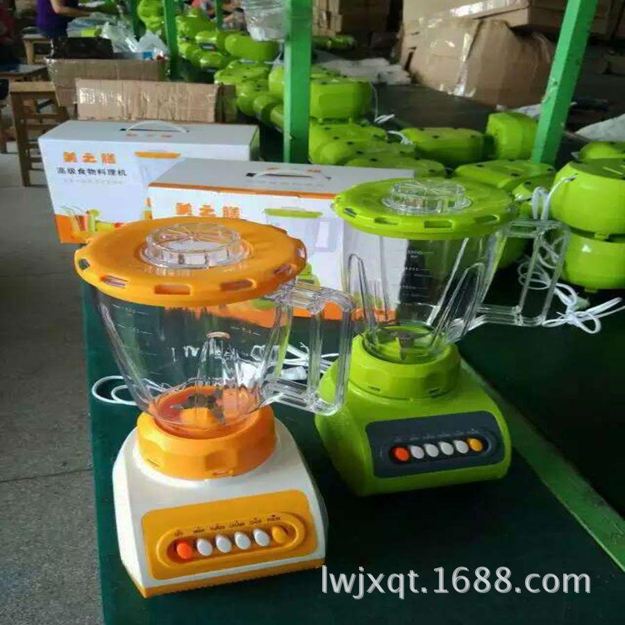 厂家现货供应料理机家用电动水果搅拌机果汁机干磨机器料理