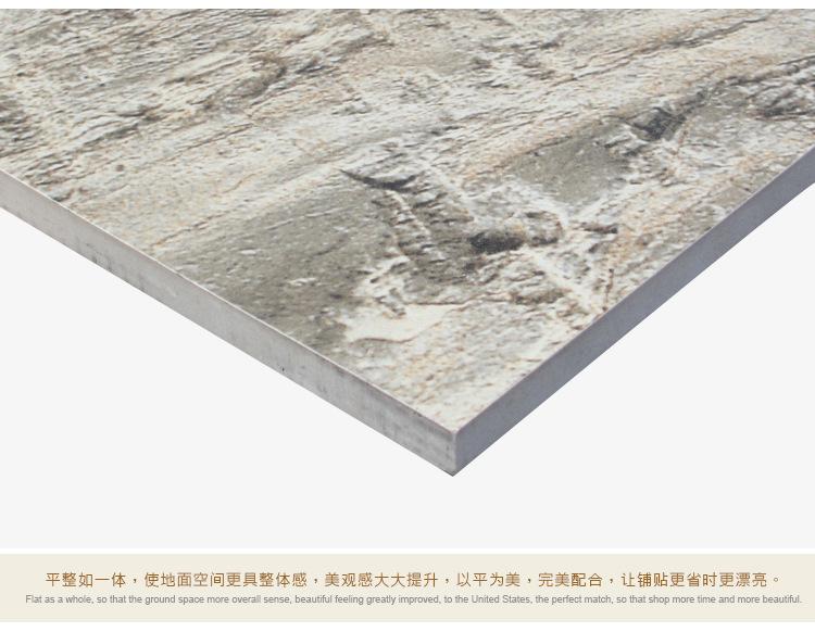 客厅地面砖_全抛釉防滑地砖
