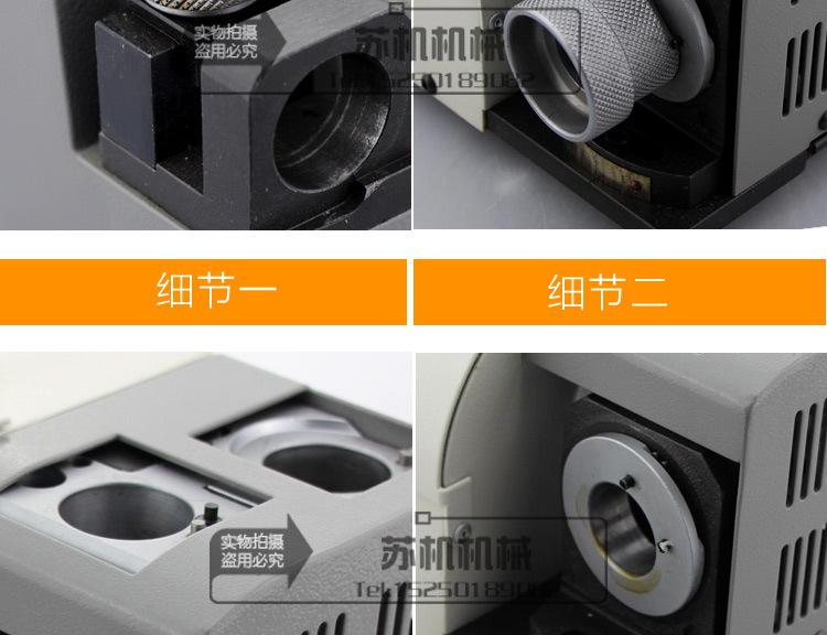 SJ-13D鉆頭研磨機_15