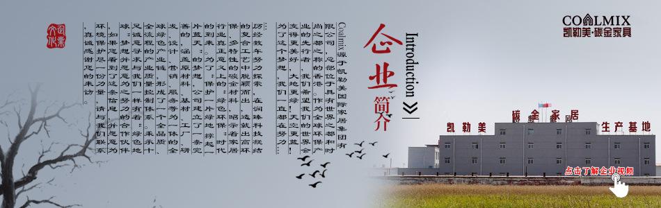 山西润臻新技术开发有限公司