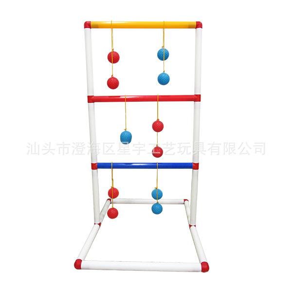 直销盒装组装86cm阶梯高尔夫球架配 ladder toss