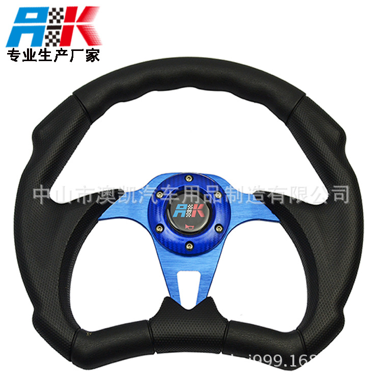 游戏方向盘改装方向盘AK8913PU铝合金通用型仿赛车方向盘厂家直销