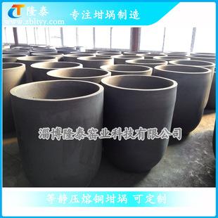 厂家直供 长期出口国外 圆柱形石墨坩埚 熔铜石墨坩埚 等静压坩埚