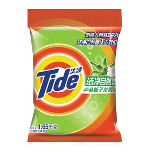 чистый естественный аромат стиральный порошок 1.65kg прилив