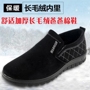 回力冬季棉鞋男士新款保暖鞋加绒套脚中老年爸爸鞋低帮男鞋休闲鞋