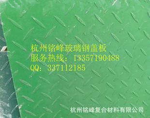 浙江安徽江西污水处理厂自来水厂玻璃钢盖板清水池沉淀池花纹盖板